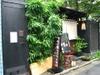 Megushiro_b_9