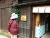 Sawara_2_10