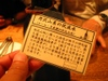 Chigasaki_1_26