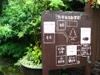 Chigasaki_1_31