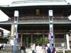 Nakayama2_3