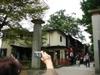 Nakayama4_2