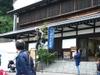 Mukougaoka2_23