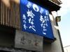 Kasawaki21001_5