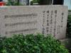Shinbashi20092