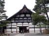 Kyoto_0_8