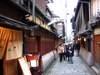 Kyoto_1_1