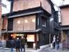 Kyoto_1_5