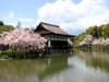 Kyoto_21_21