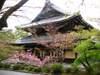Kyoto_21_7